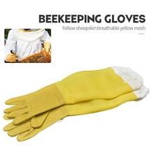 מותג צהוב כבש לנשימה צהוב דבורת רשת כפפת מאוורר מקצועי אנטי דבורה עבור Apiculture כוורן כוורת