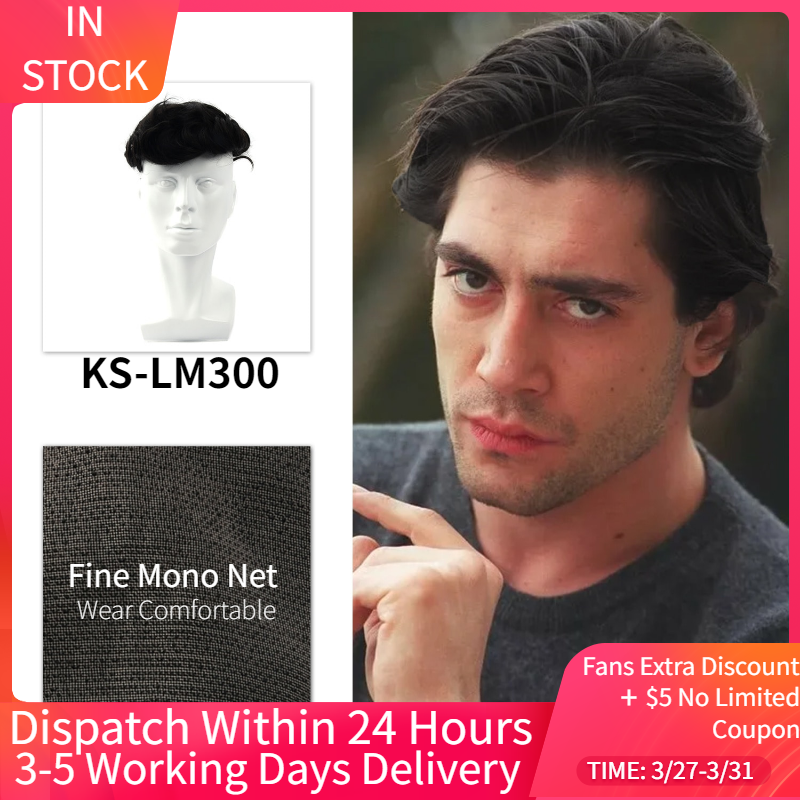 MW Mens Hair System Toupee Wig Human Hair Pieces PU + Fine Mono Net Durable Handtied Natural Black 6 Inches 150% Density 1B#