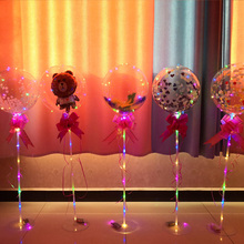 Christmas Wedding Decoration Balloon Accessories Hen Party Favors Birthday Party Decorations Adult Bachelorette Party Supplies стоимость