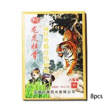 8Pcs/Set Dragon Tiger Chinese Medical Muscles Bones Pain Relief Plaster Body Back Joint Heated Patches Health Care