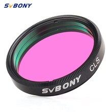 SvBonyกรอง1.25นิ้วกล้องโทรทรรศน์กรองCLS 0.9 TransmittanceกรองเนบิวลาสำหรับTelescopioดาราศาสตร์ดาราศาสตร์Teles