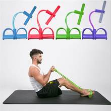 Win Hot Sale Foot Pedal Pull Rope Wear-resistant 2 Tube Resistance Band Foot Pedal Exerciser Sit-up Pull Rope Yoga Equipment dispense