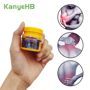 1pcs Effective Joint Pain Cream Muscle Pain Ointment Neuralgia Acid Stasis Rheumatism Analgesic Natural Chinese Medical Plaster
