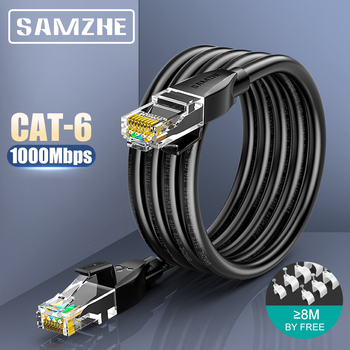 SAMZHE CAT6 Round Ethernet Cable Cat 6 Lan Cable  RJ 45 Network Cable  Patch Cord for Laptop Router RJ45 Internet Cable rj45 ethernet internet network cable blue 5 m