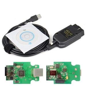 Image 2 - VAGCOM 20.4.2 VAG COM 20.4.1 V2 HEX CAN interfejs USB dla VW VAG 19.6 wielojęzyczne ATMEGA162 + 16V8 + FT232RQ