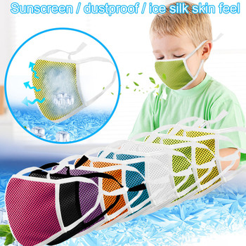 Reusable Face Mask Child Adjusting Summer Ice Silk Cold Fabric Reusable Dustproof Mask Dust Mask Pm2.5 Fast Delivery Mascarillas image