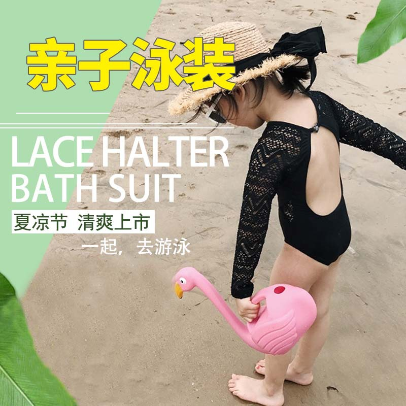 Parent And Child New Style Mother & Daughter Hot Springs Long Sleeve One-piece Swimming Suit Baby GIRL'S Children Lace Backless