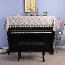 Europe Fabric Piano Cover embroidered Lace tableCloth 90*220cm Simple Modern Elegant Piano Universal Cover Towel Piano HM1158