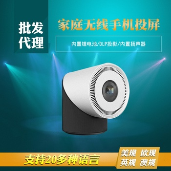 цена на Hot Selling Model S211 Portable Micro Mobile Phone Wireless Screen Micro DLP Projector Home Handheld 3D Projector