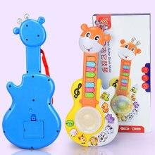 Детский музыкальный инструмент игрушки детская электрическая