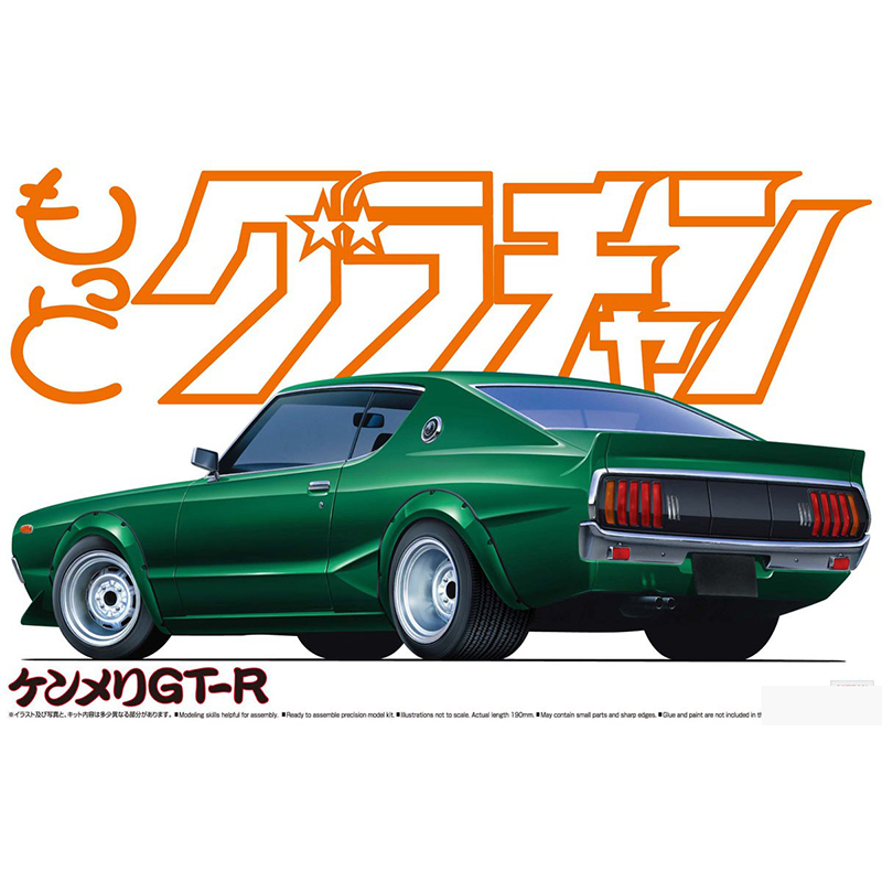 1/24  SKYLINE HT 2000GT-R (NISSAN) Assemble Car Model 04832