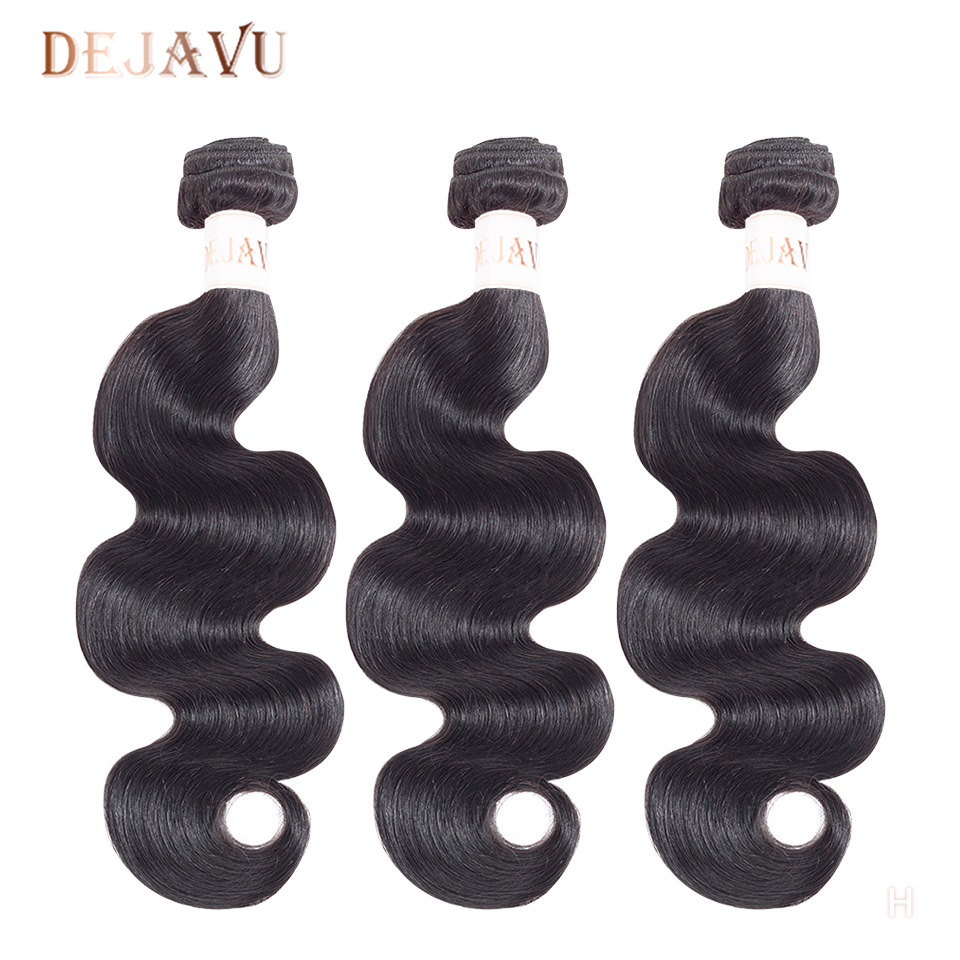DEJAVU Body Wave Bundles Brazilian Hair Weave Bundles 100% Human Hair Bundles Natural Color Non-Remy Hair Weave 3 Piece