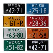 Универсальный автомобильный номер японский номерной знак Алюминиевая