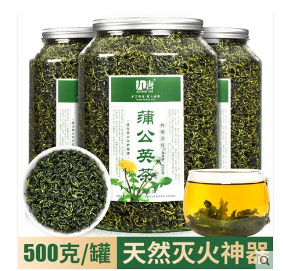 Thé pissenlit 500g Changbai Mountain feuille de pissenou | Plante naturelle authentique, plantes de super qualité, plante Gongying mince