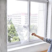 Samoprzylepne proste ekrany przeciw komarom niewidoczne ekrany DIY mogą być cięte szyfrowane ekrany z rzepem tanie tanio Okno Hook Loop Zapięcie NYLON