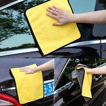 30x60CM araba yıkama mikrofiber havlu araba temizleme kurutma bezi Hemming araç bakım bezi detaylandırma araba yıkama havlusu toyota için LADA MG
