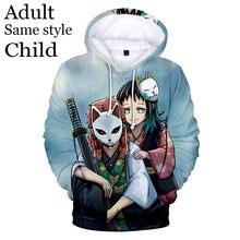 Новые толстовки с аниме 3d пуловер для мужчин и женщин свитшоты