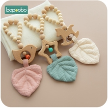 Bopoobo 5PC Baby Rattles Baby Toys For N