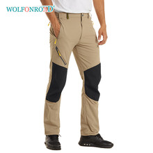 WOLFONROAD With 4 Zip Pockets Men's Lightweight Quick Drying Hiking Pants Waterproof Outdoor Sports Nylon Pants Trousers Man