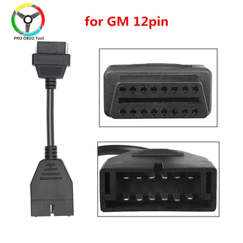 Top Quality Auto Diagnostic Connector Adapter for GM 12 Pin GM12 to 16 Pin Cable for GM Vehicles Auto Scanner Adapter image