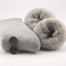 Thick Winter Socks Men Harajuku Warm Crew Solid Color Wool Socks Snow Cold Warm Cotton Unisex Cashmere Christmas Gifts for Men cashmere knee warm old product joints cold wool winter spontaneous hot upset elderly men and women lengthen your knees