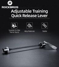 ROCKBROS-Estructura de eje trasero para soporte de bicicleta, accesorio de liberación rápida para cubo de rueda de aleación de entrenamiento ultraligero para QR MTB, con pinchos de carretera
