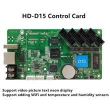 HD-D15 WIFI Asynchronous Full Color Control Card HD D15 640*64 4*HUB75E Use For P2 P2.5 P3 P4 P5 P6 P8 P10 LED Module Display c30 hd c30 wireless sending and receiving system all in one full color control card specialized in small led display
