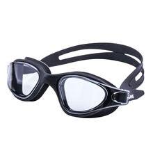 Очки плавательные очки профессиональные незапотевающие с защитой