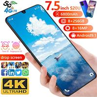 Android 9.0 Smart Phone 7.5 Inch Smartphone Plus Face/Fingerprint/Iris Recognition Free Case free shipping Cheap phone
