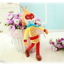 Новая плюшевая игрушечная обезьяна мягкая чучела в китайском