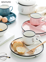 Direct small sun creative ceramic tableware home breakfast plate home children nutrition grid platter rice noodle bowl mug