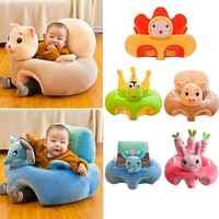 Crianças dos desenhos animados assentos de bebê sofá suporte caso capa de assento de pelúcia cadeira de bebê aprendendo a sentar cadeira de alimentação macio brinquedos de pelúcia