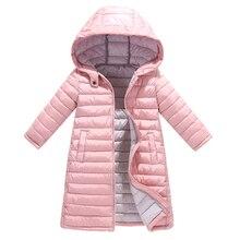 Новинка года; теплая куртка; сезон осень-зима пальто для девочек детское пальто; сезон осень-зима Детская тонкая хлопковая куртка с капюшоном; парка