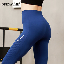 OPENATME autumn and winter seamless movement high waist hip yoga tight leggings female quick-drying running training pants