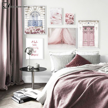 Pink Door Balcony Flower Poster Nordic Photography Print Landscape Canvas Painting Trendy Artwork Picture Modern Home Decoration