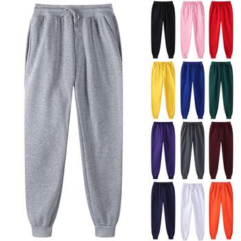 Spodnie dresowe męskie spodnie dresowe Streetwear spodnie sportowe hip-hopowe Legging usztywniane codzienne spodnie dresowe Pantalones Hombre #30 tanie i dobre opinie CN (pochodzenie) Elastyczny pas POLIESTER Dobrze pasuje do rozmiaru wybierz swój normalny rozmiar Pełna długość Polyester