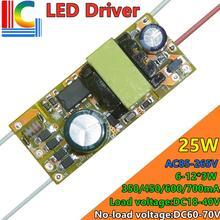 18W 20W 22W 24W Led سائق 300mA 350mA 400mA 500mA 550mA 650mA 700mA امدادات الطاقة 85 265VAC إلى 30 80VDC الإضاءة محول DIY