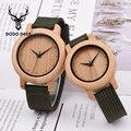 DODO DEER бамбуковые деревянные кварцевые наручные часы для любви  нейлоновый ремешок для пары  деревянные на заказ наручные часы для мужчин и ж...