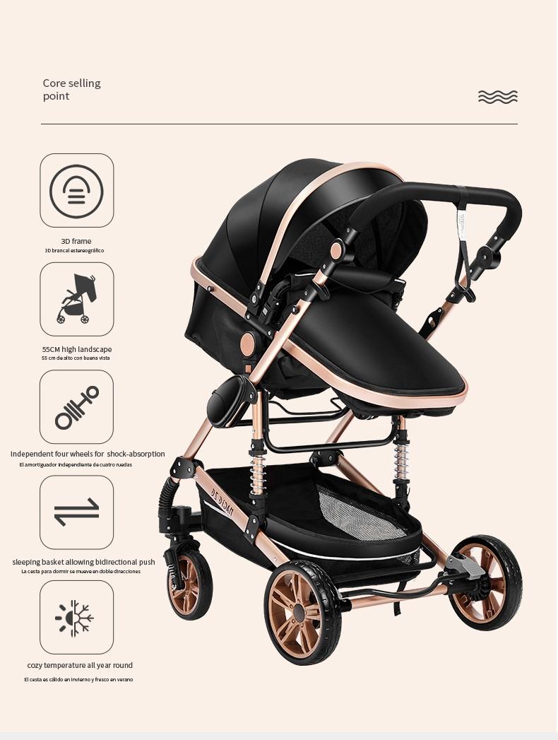 婴儿车英文版_02