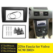 Panel embellecedor de Radio para coche Volvo XC90 2002, doble Din, Panel de reproductor de DVD estéreo, Kit de embellecedor de Audio, marco de ajuste Facia, bisel adaptador