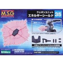 Kotobuki msg mw35 jihadist mech energia escudo de resposta a laser montar figura ação modelo brinquedos