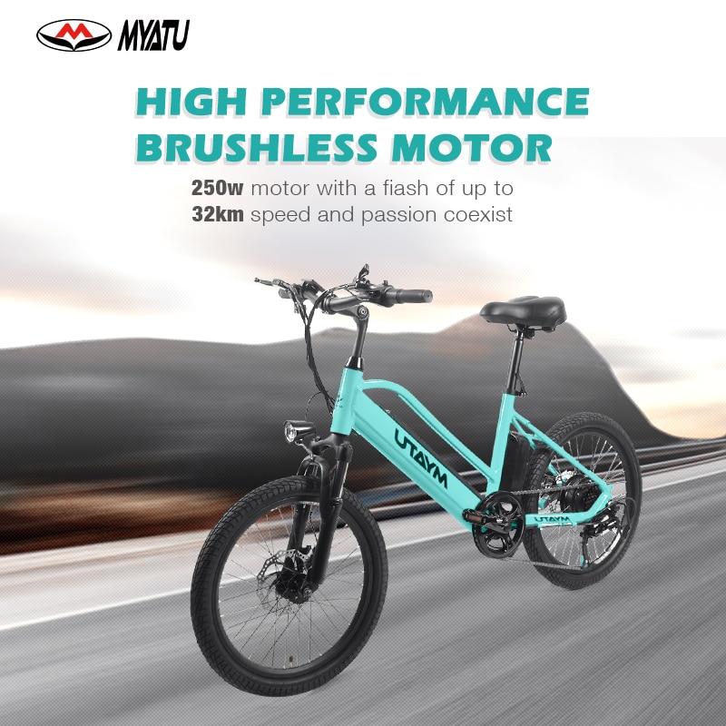 20 zoll Intelligente Klapp Elektrische Fahrrad 250W Motor 7.5Ah Ebike bremse Mit Power Off-System Rahmen Aluminium Legierung Chainless ebike