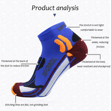 UG Coolmax Lauf Baumwolle Kompression Socken Outdoor Radfahren Atmungs Basketball Ski Socken thermische socken(China)