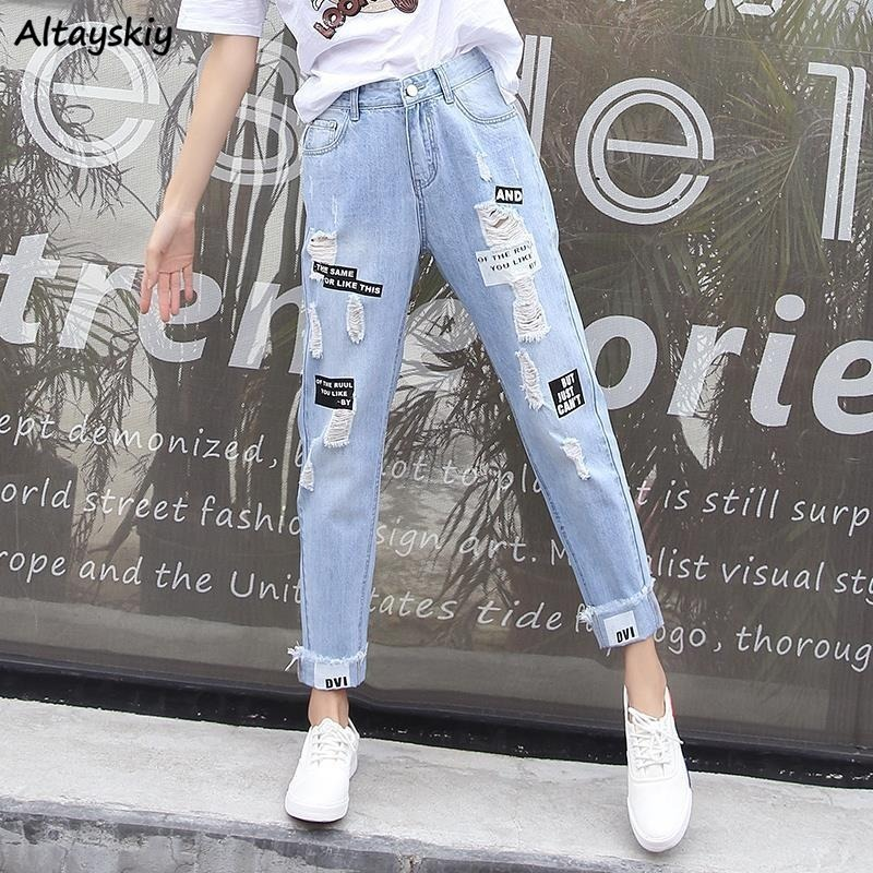 Jeans Women Spring Straight Ripped Hole Harem Jean Washed New Beggar Korean Trouser Cute Student Womens Chic Hot Soft Stylish BF