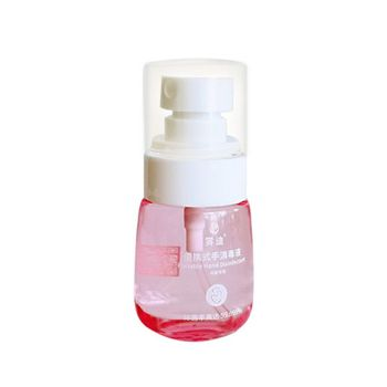 1Pc Portable Disposable Silver Ion Disinfectant Spray Alcohol Free Hand Sanitizer 30ml Disinfection