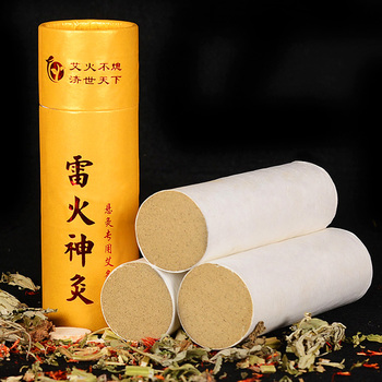 SHARE HO 45*150mm Chinese Thunder Fire Moxibustion Acupuntura Therapy Thickened Moxa Sticks Big Roller Heating Burner share ho moxibustion acupuntura points anti broken vacuum cans with burning moxa artemisia heating therapy chinese cupping