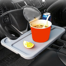 Adjustable Car Laptop Notebook Desk Mount Stand Universal Car Steering Wheel Eating Drinking Tray Board Dining Table Holder cheap VODOOL CN(Origin) 300x175mm 170g small 450g large