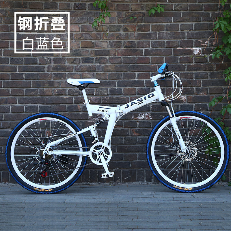 <font><b>24</b></font>/26-inch foldable mountain bike 21speed cross country bicycle student <font><b>bmx</b></font> Road Racing Speed Bike image