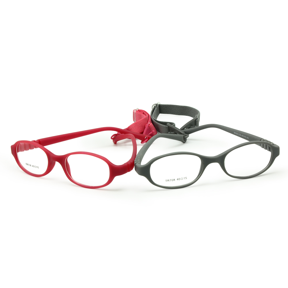 Baby's Glasses Frame with Strap & Regular Lenses Size 40/15, No Screw Safe Bendable, Boy's Girl's Infant's Eyeglasses with Cord