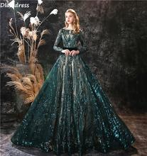 Блестящее платье для выпускного вечера 2020 новое трапециевидной